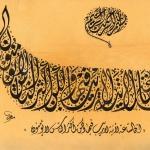 Atelier de Calligraphie arabe à Liège