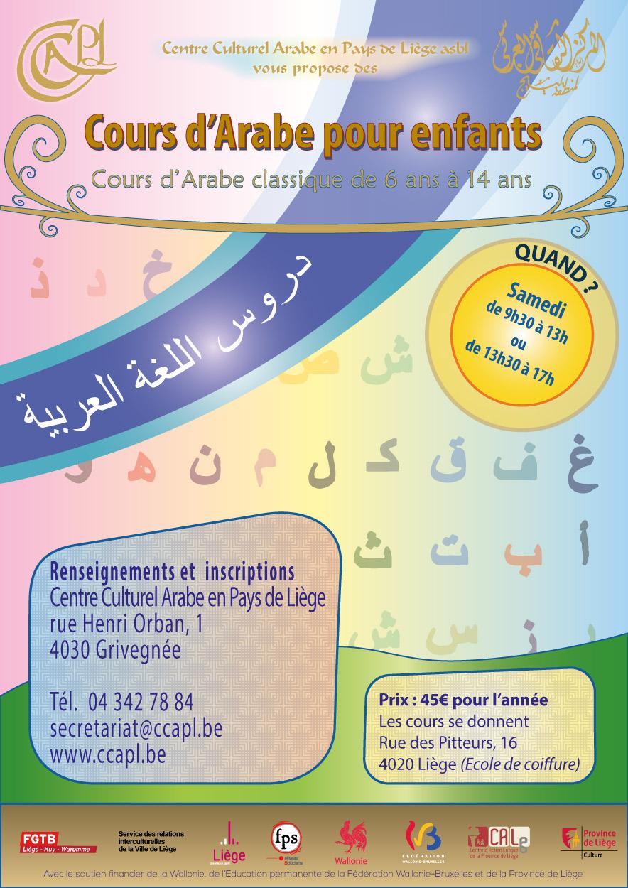 Cours arabe enfant