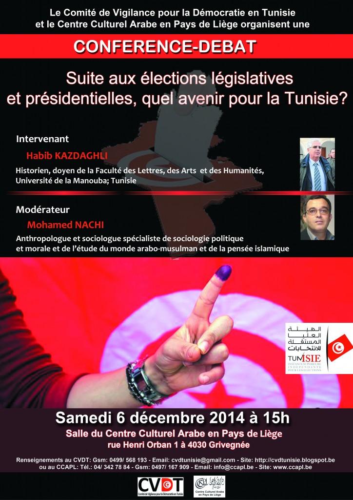 12 06 Conférence sur la Tunisie