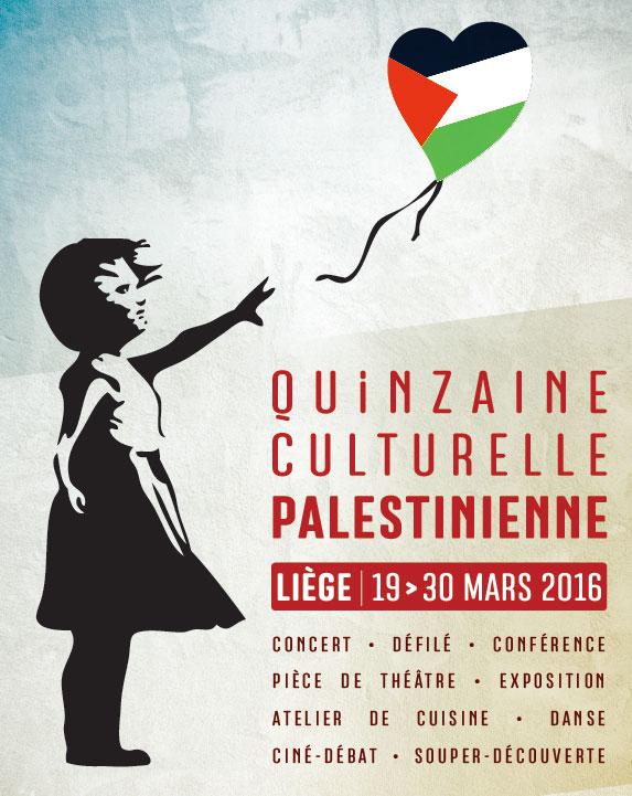 Quinzaine Culturelle Palestinienne 2016