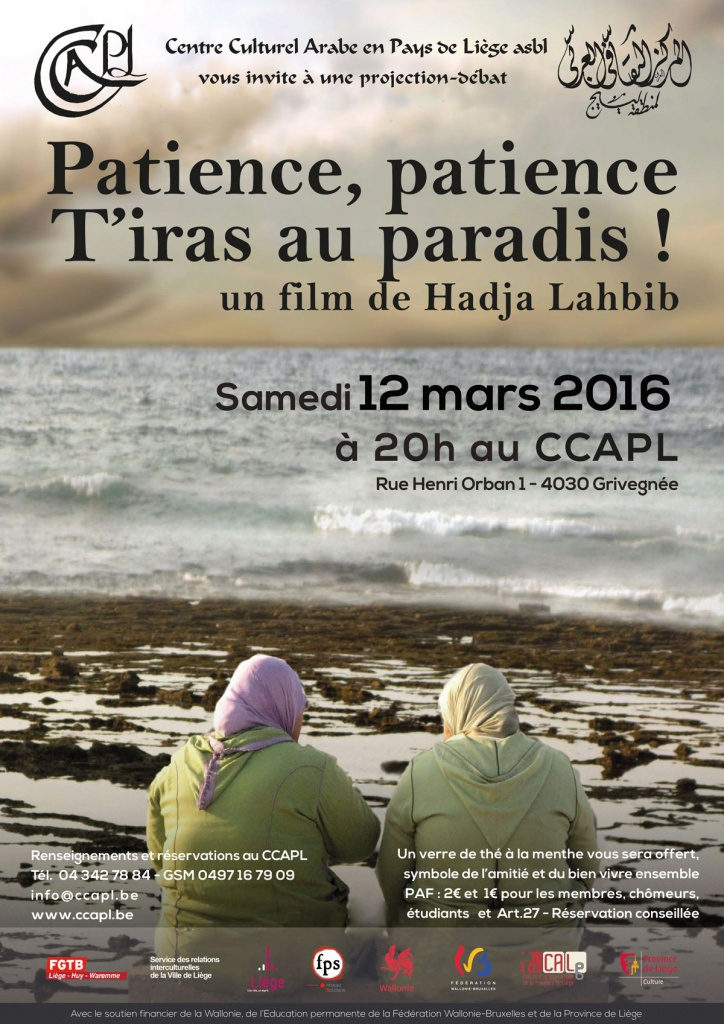 affiche-patience-patience-VERSION-WEB
