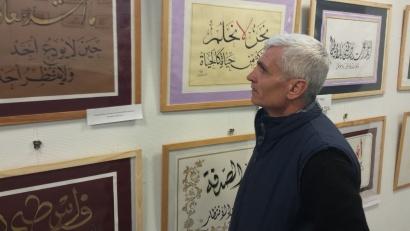 Maher Azeez - Exposition de Calligraphie Arabe Liège