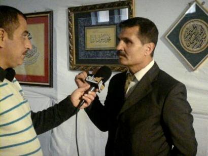Calligraphie de Maher Azeez Professeur de Calligraphie Arabe à Liège au CCAPL