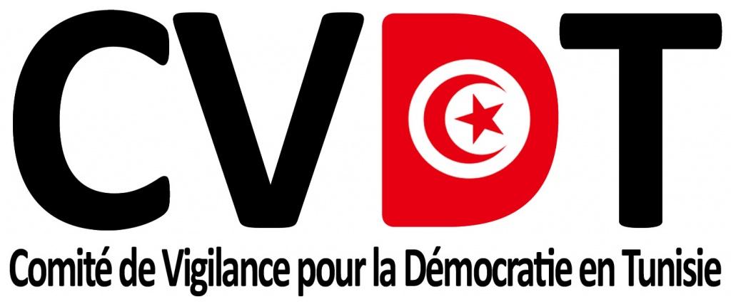 logo-cvdtunisie