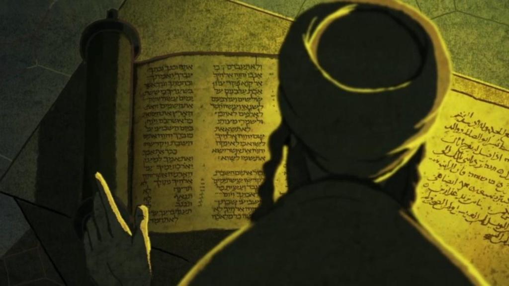 Juifs et muslumans