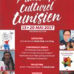 CVDT Printemps culturel Tunisien