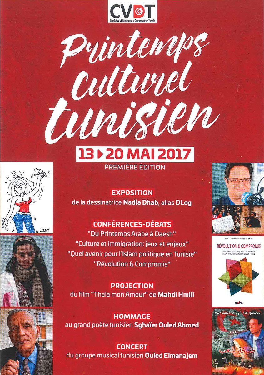 CVDT Printemps culturel Tunisien